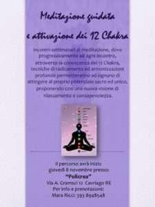Corso Meditazione @ Studio Policrea di Caiti Roberto | Cavriago | Emilia-Romagna | Italia