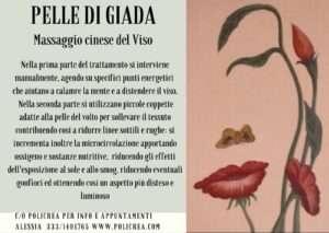 Pelle di Giada® - Massaggio Viso Cinese (su App.to) @ Studio Policrea di Roberto Caiti | Cavriago | Emilia-Romagna | Italia